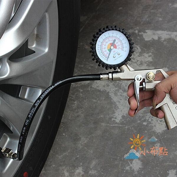 胎壓計高精度汽車輪胎壓錶胎壓計打氣充氣槍數顯氣壓錶帶放氣加氣壓力錶 【八折搶購】
