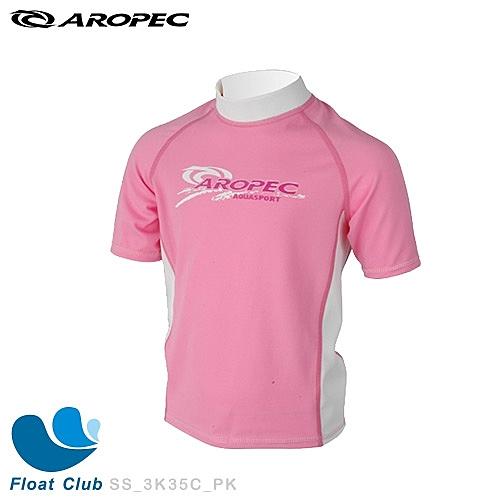 AROPEC 兒童款短袖萊克抗UV防曬衣(粉紅) 水上海上活動 - Sugar 糖 (限量版)