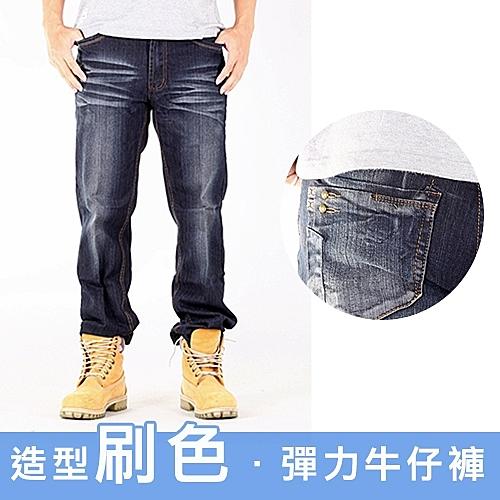 CS衣舖 造型刷色 彈力伸縮 耐磨 丹寧 牛仔褲 長褲 2064