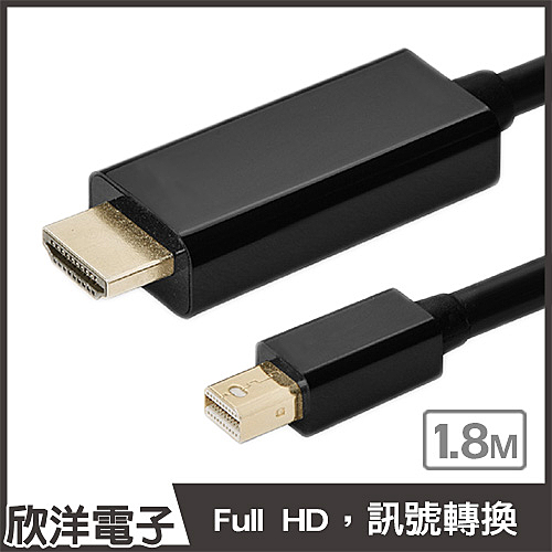 MINI Displayport 轉 HDMI 轉接線(DP-24) 1.8M/公尺 適用MacBook/iMac/DP