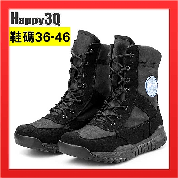 軍靴戰鬥靴生存遊戲高筒靴子馬丁靴男靴特戰軍靴作戰靴保全警衛沙漠靴-多款36-46【AAA2666】預購