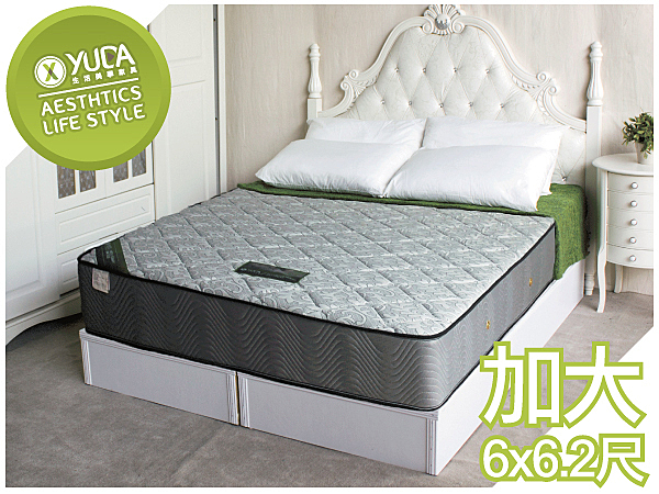 【YUDA】天使之床 軟硬適中 透氣式涼感設計 恆溫舒適 6尺 雙人加大 二線 獨立筒 床墊/彈簧床墊