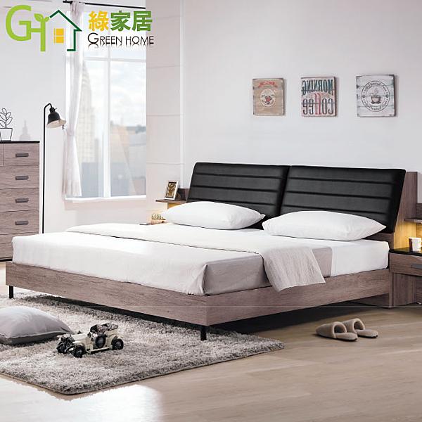【綠家居】梅琳 時尚5尺皮革雙人床台組合(不含床墊)