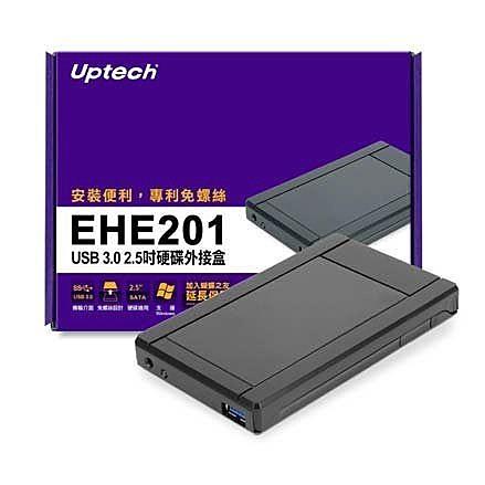 EHE201 USB 3.0 2.5吋硬碟外接盒