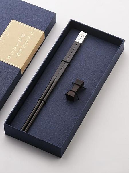 臉譜實木質筷子1雙 紅木高檔家用防滑快子嵌銀禮盒分人單雙裝禮品