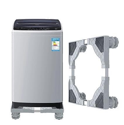 全自動洗衣機底座波輪滾筒通用置物架萬向輪托架墊高腳架移動架子