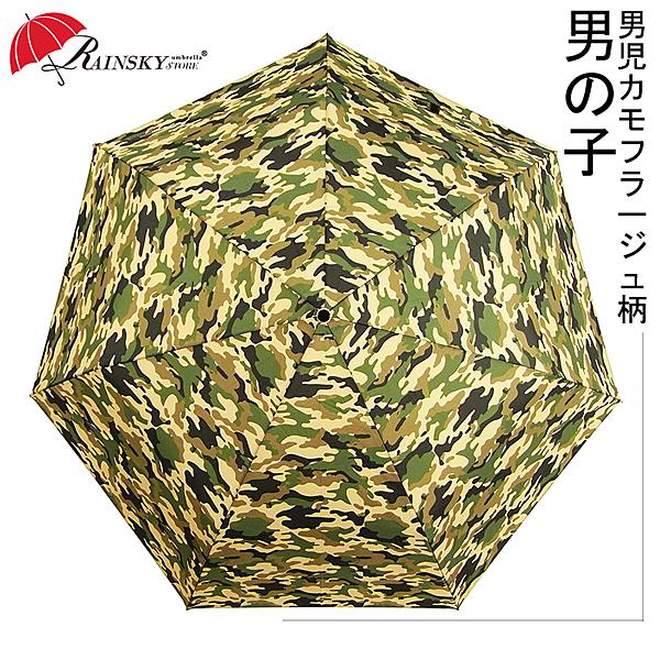 RainSky-迷彩傘_52吋大型傘-嵌入式開關 /晴雨傘長傘自動傘直立傘防風傘球傘遮陽傘洋傘直傘+1