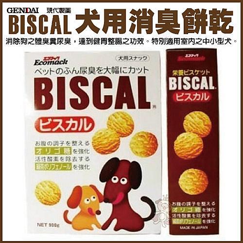 補貨中*WANG*【現代必吃客】犬用消臭餅乾 2.5kg