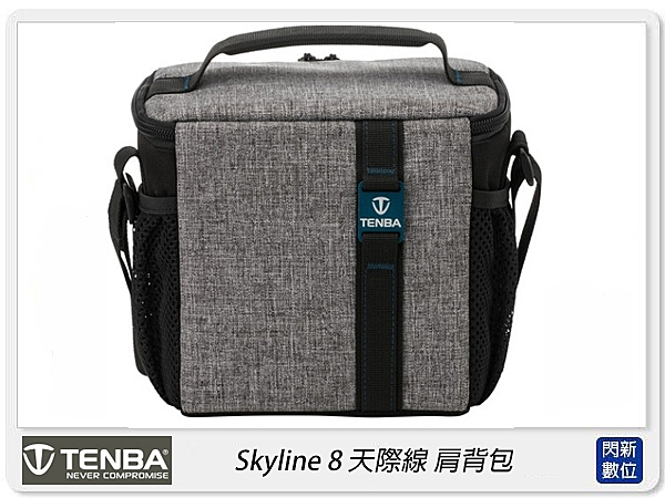 Tenba Skyline 8 天際 單肩背包 相機包 攝影包
