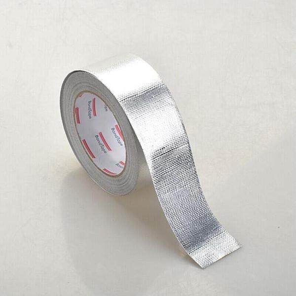 加厚玻纖布阻燃鋁箔膠帶 耐高溫膠布 熱水器油機排管錫箔紙·享家