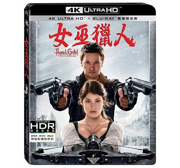 【停看聽音響唱片】【BD】女巫獵人 雙碟限定版『4K』