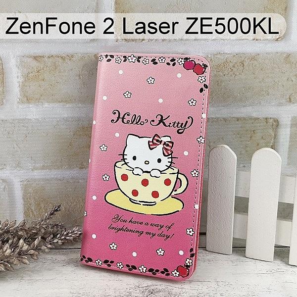 Hello Kitty 彩繪皮套 [咖啡杯] ZenFone 2 Laser ZE500KL Z00ED (5吋)【三麗鷗正版】