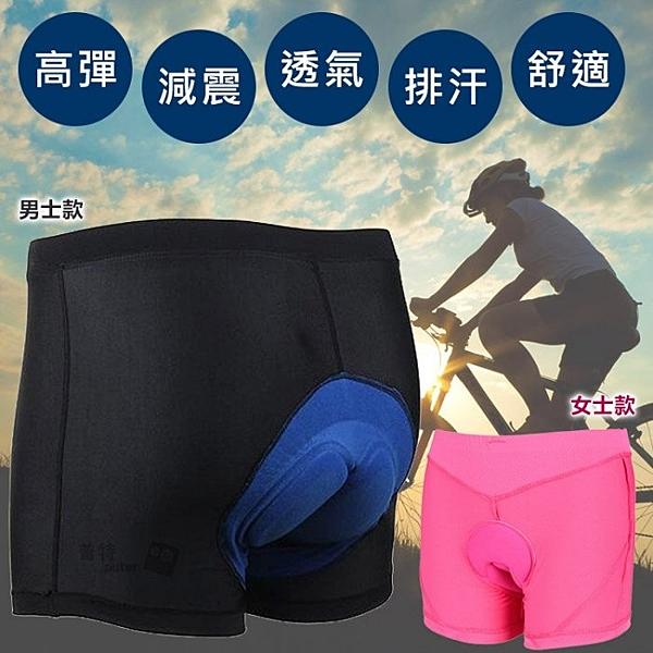 普特車旅精品【BN0240】加厚矽膠坐墊自行車內褲 單車騎行內褲護墊 腳踏