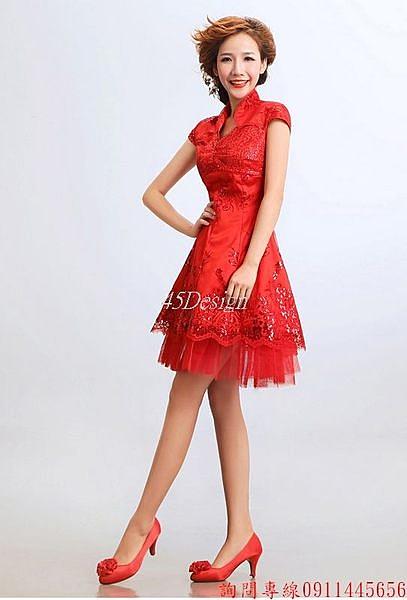 (45 Design) 定做 預購7天到貨 明星同款短款旗袍改良時尚夏裝新娘結婚旗袍