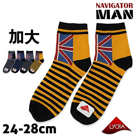 萊卡加大短襪 英倫款 台灣製 華成