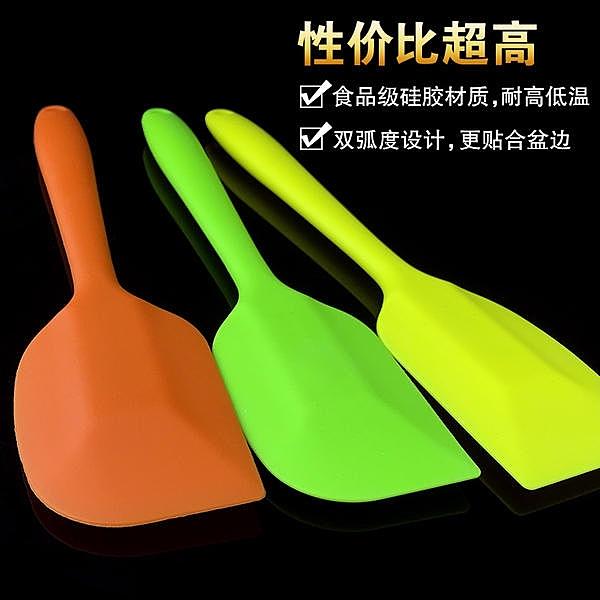 大彩色一體式矽膠刮刀 NO135【CA198】烘焙用品《八八八e網購