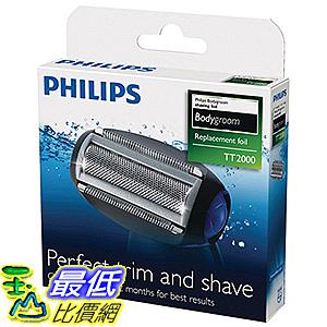 [東京直購] PHILIPS 飛利浦 電動刮鬍刀替換刀頭 TT2000/43 相容:YS522 YS526 _BC1528490