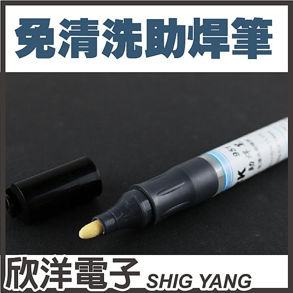 YORK 免清洗助焊筆 (951)