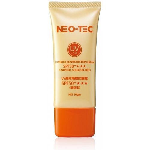 【妮傲絲翠NEO-TEC】UV高效隔離防曬霜SPF50+(清爽型) (50g x2)