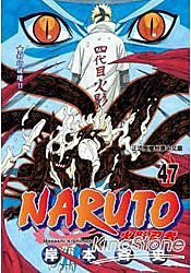 火影忍者NARUTO47