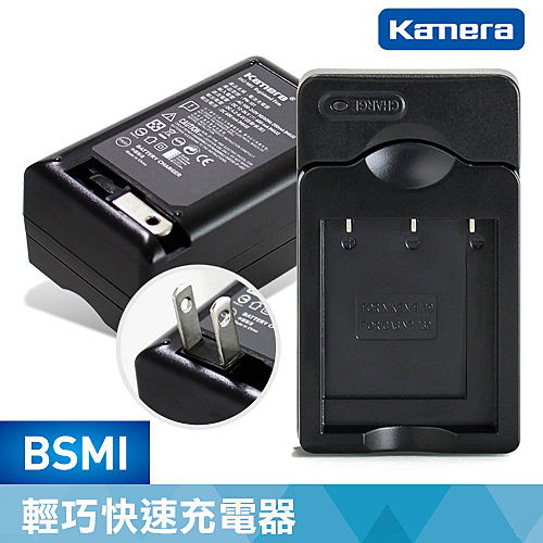 for Fujifilm NP-W126電池快速充電器(通過商檢認證,安全有保障)