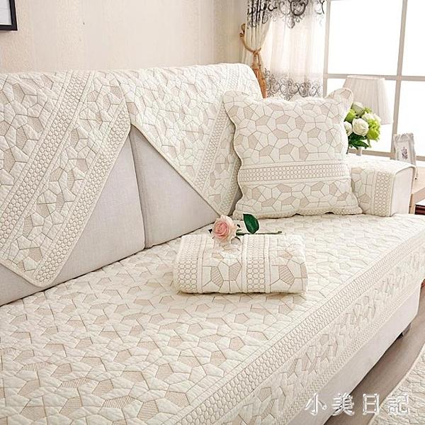 沙發墊純棉四季布藝簡約夏季坐墊現代通用沙發套靠背防滑沙發巾罩 PA753『小美日記』