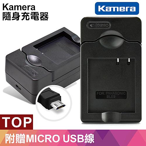 for Casio NP-150 智慧型充電器(Micro USB 輸入充電)(行動電源也能充電池)