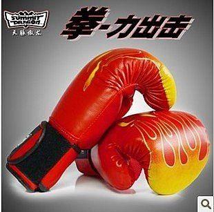 火焰出口 高級拳擊手套