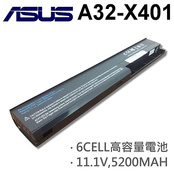 ASUS 6芯 日系電芯 A32-X401 電池 A31-X401 A32-X401A41-X401 A42-X401