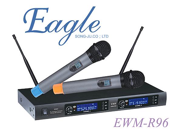 ^聖家^EAGLE UHF 多頻道無線麥克風 EWM-R96【全館刷卡分期+免運費】