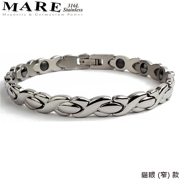 【MARE-316L白鋼】系列:  貓眼 (窄)   款