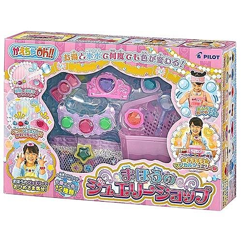《 PILOT 》魔法變色寶石飾品  /  JOYBUS玩具百貨