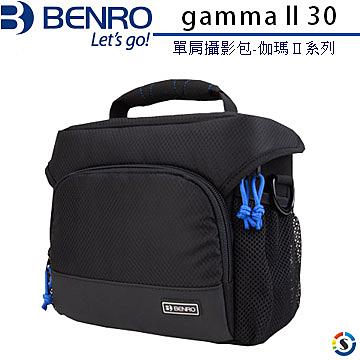 BENRO百諾 Gamma II 30 伽瑪II系列單肩攝影包