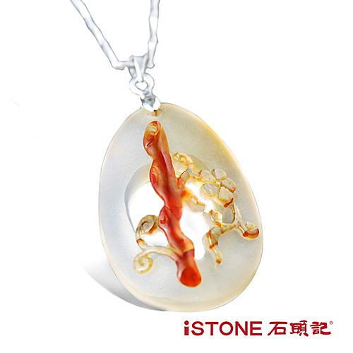 冰彩玉髓項鍊-一枝獨秀  石頭記