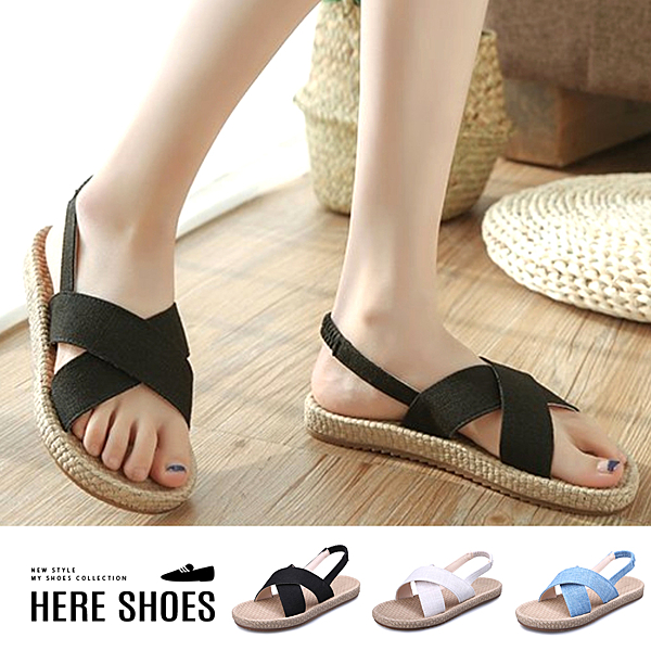[Here Shoes]零碼36 交叉鞋面簡約清新編織壓紋鞋底純色百搭涼拖鞋-ANWB18