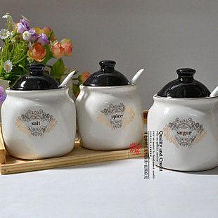 創意歐式 陶瓷 調味罐 簡約