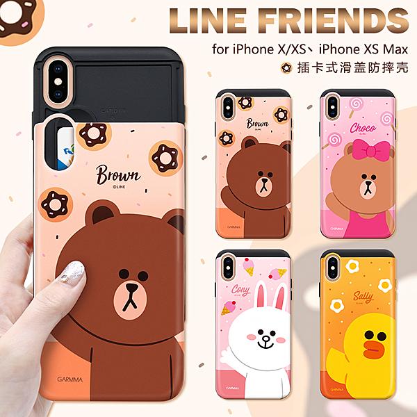 King*Shop~布朗熊LINEFRIENDS硅膠iPhoneXS Max插卡手機殼XS滑蓋蘋果X保護套