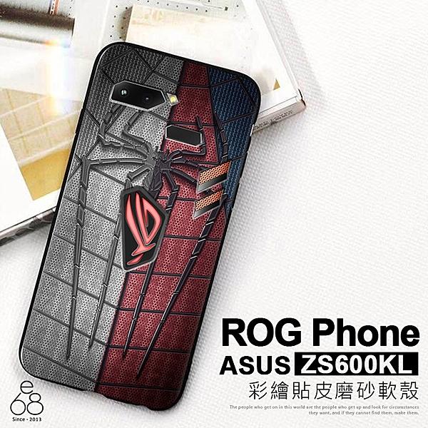 ASUS ROG Phone ZS600KL Z01QD 彩繪 貼皮 手機殼 手機套 保護套 保護殼 透氣套 圖案 卡通