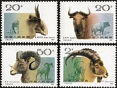 T161,野羊,特種郵票