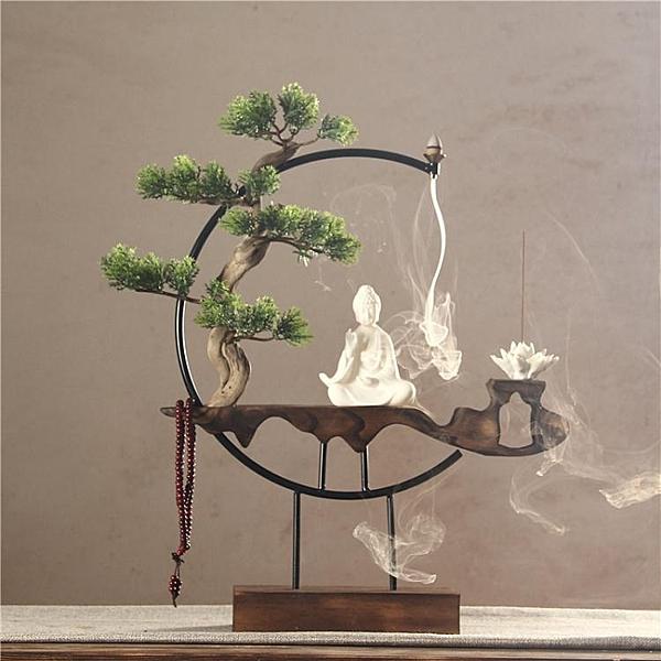 倒流香爐創意風化木擺件中式家用室內供佛大號沉檀香熏爐客廳茶道