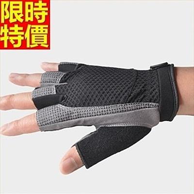 健身手套(半指)可護腕-舉重啞鈴騎行單車男女騎行手套4色69v3【時尚巴黎】