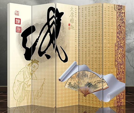 五扇屏風 家具 隔間-中式居家開運風水503