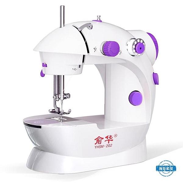 家用迷你縫紉機小型全自動多功能吃厚微型台式電動縫紉機