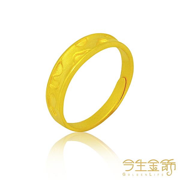 今生金飾    賺到豹戒     純黃金戒指