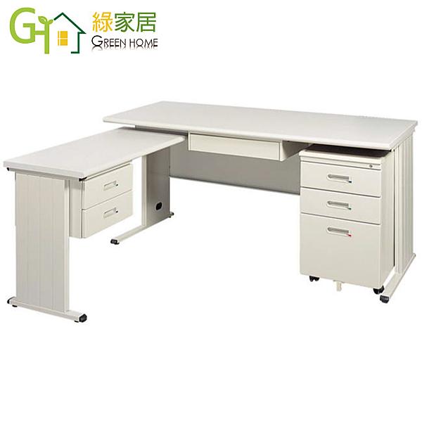 【綠家居】培爾L型6尺辦公桌組合(單活動櫃+側桌)