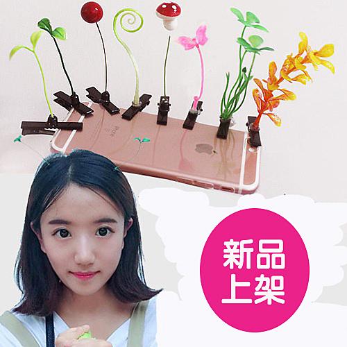 【售完不補】賣萌神器 仿真植物搞怪髮飾/髮夾 KUSO自拍