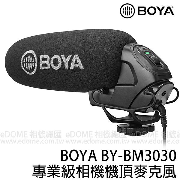 BOYA 博雅 BY-BM3030 專業級機頂麥克風 (24期0利率 免運 立福公司貨) 指向型 適用數位單眼 攝影機 BM3030