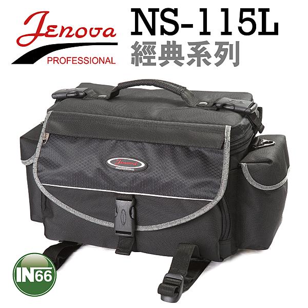 Jenova 吉尼佛 相機包 NS-115L 兩機兩鏡一閃 附減壓背帶 防雨罩