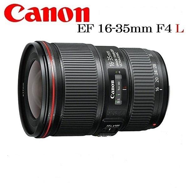 [EYE DC]Canon EF 16-35mm F4 L IS USM 圓型散景 高解像度 內對焦設計 彩虹公司貨(12/24期0利率)