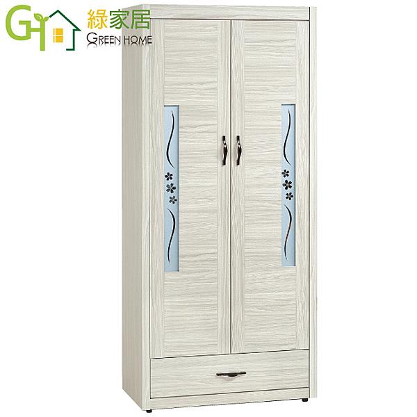 【綠家居】羅博 時尚2.7尺橡木紋二門高鞋櫃/玄關櫃
